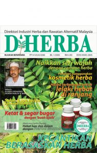dherba, majalah dherba, herba, d'herba, dherba, majalah herba, direktori herba, herba malaysia, rawatan alternatif, d'herba, dherba, majalah herba, direktori herba, herba malaysia, rawatan alternatif